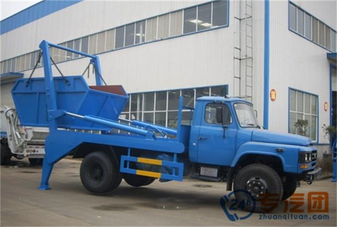 亚博体育官网140尖头摆臂式垃圾车