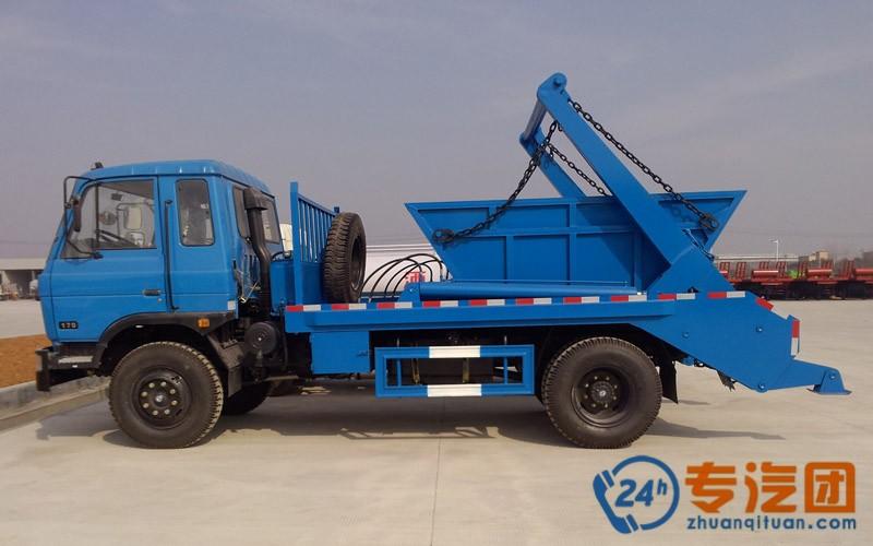亚博体育官网145摆臂式垃圾车