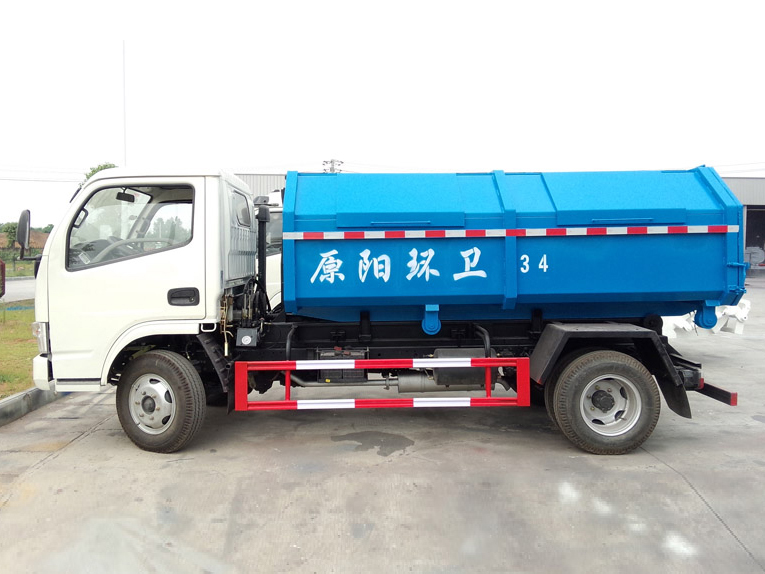 东风3立方勾臂式垃圾车