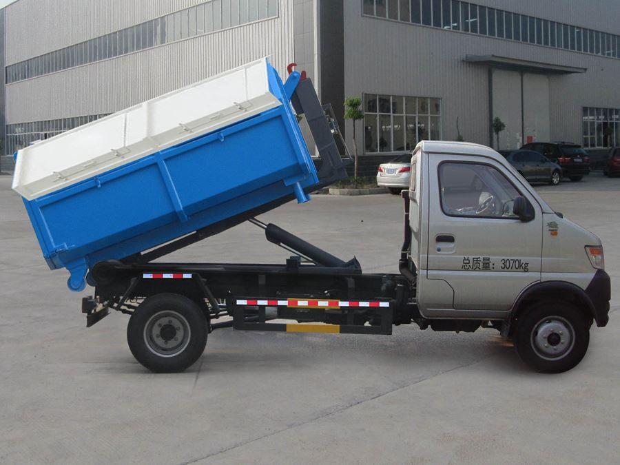 长安小型拉臂式垃圾车
