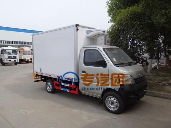 长安2.5米小型冷藏车图片