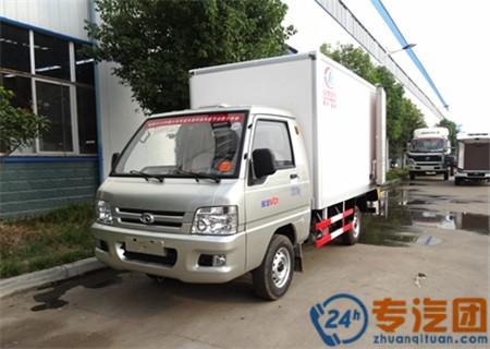 福田2.6米小型冷藏车