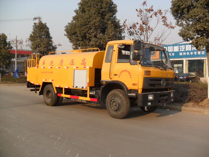 亚博体育官网153型8方高压清洗车