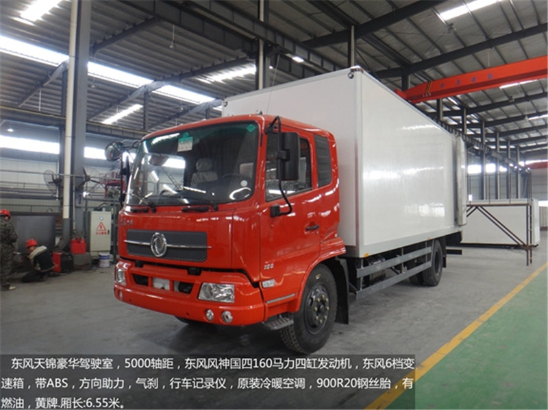 亚博体育官网天锦6.5米冷藏车图片