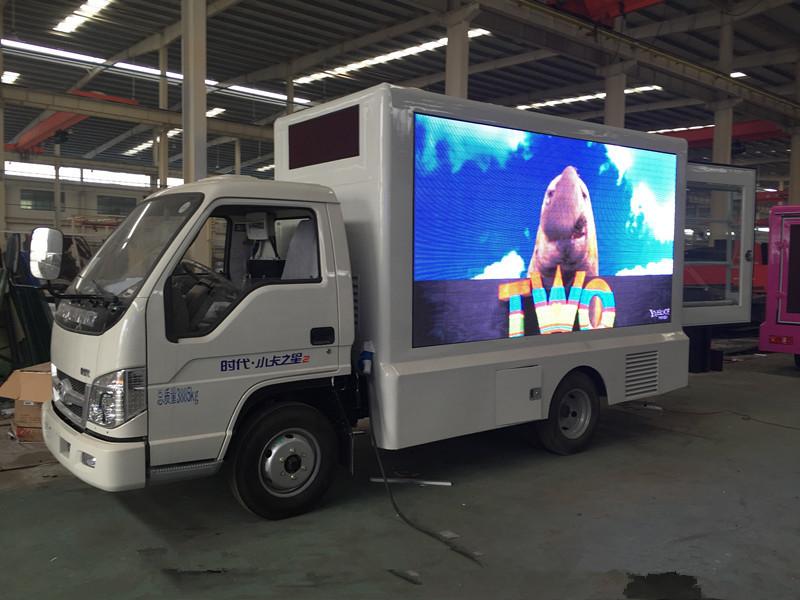 福田小卡LED广告车