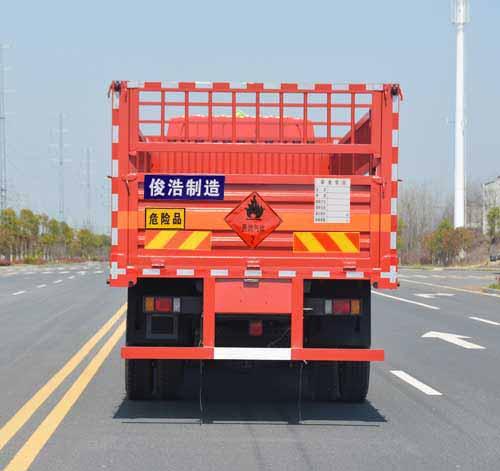 柳汽乘龙9.55米仓栏式气瓶运输车后平台