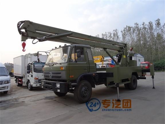 东风153(20米)高空作业车