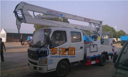 福田双排12米高空作业车