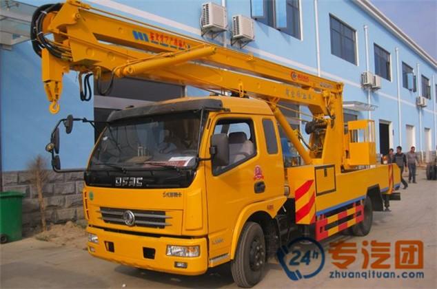 东风多利卡(16米)高空作业车