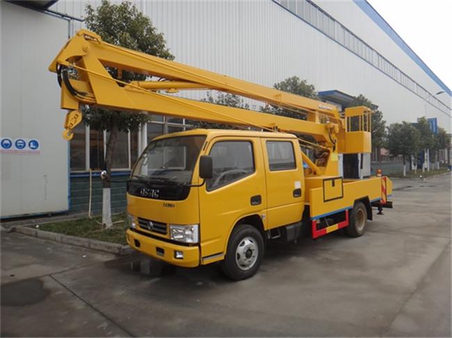 亚博体育官网14米高空作业车