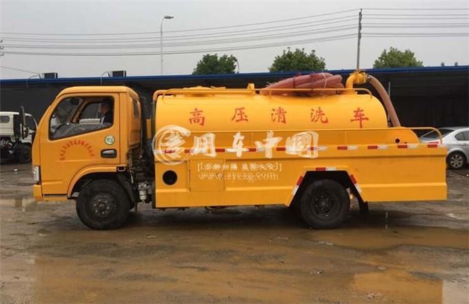 亚博体育官网福瑞卡4方高压清洗车