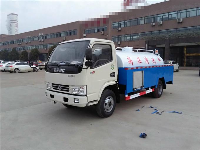 东风蓝牌高压清洗车图片