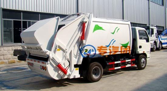跃进6方压缩垃圾车