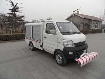 北京市清洁机械厂BQJ5022GSS型长安微卡洒水车