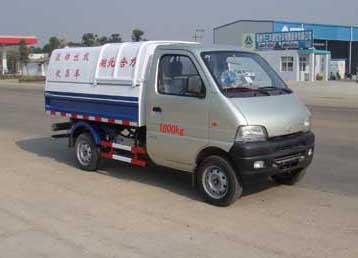 HLQ5021ZLJ自卸式垃圾车