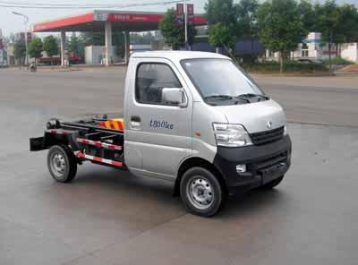 HLQ5020ZXX车厢可卸式垃圾车
