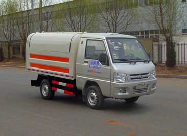 HLQ5020ZLJB自卸式垃圾车