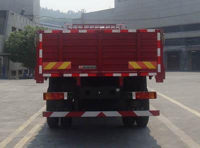 三环十通昊龙载货汽车