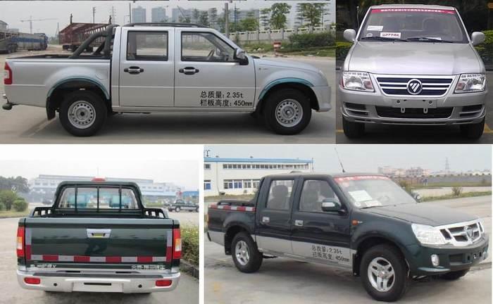福田轻型载货汽车