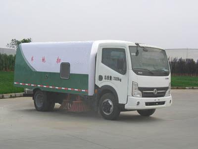 SGZ5070TSLDFA4扫路车