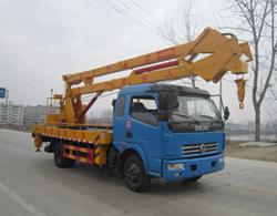 CSC5080JGK18高空作业车