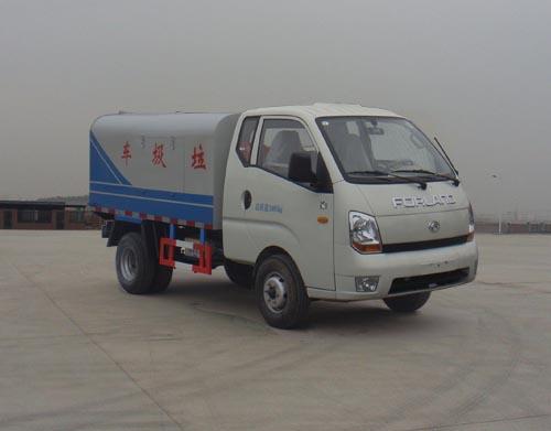 CSC5045ZLJB4自卸式垃圾车