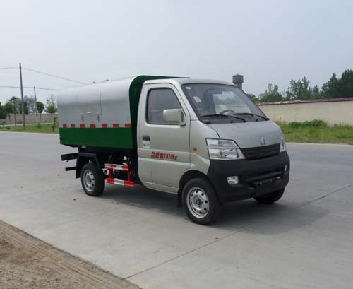 CSC5022ZLJSC自卸式垃圾车