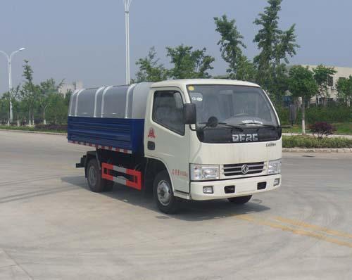 CSC5041ZLJ4自卸式垃圾车