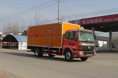 CLW5160XQYB4爆破器材运输车