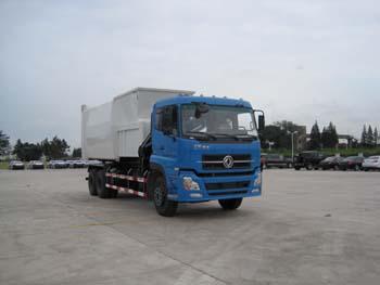 sqn5250zdz型吊装式垃圾车图片图片