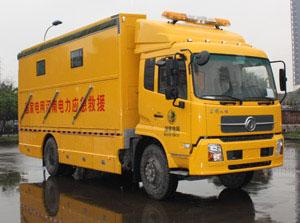 DMT5162XCC餐车