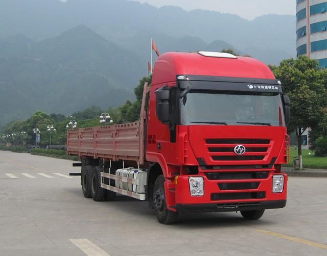 红岩载货汽车
