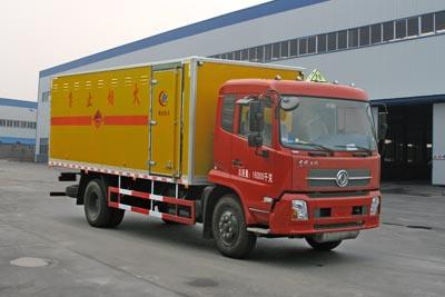 CLW5161XQYD4爆破器材运输车