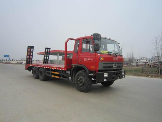 CSC5250TPBE4平板运输车