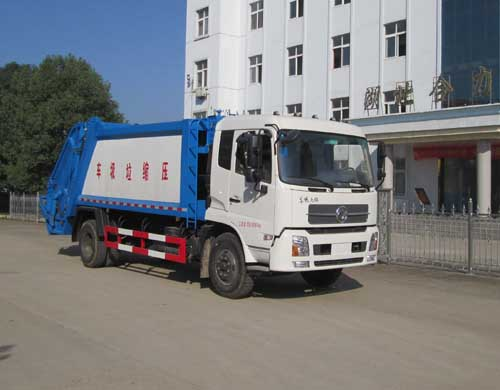 HLQ5160ZYSD4压缩式垃圾车