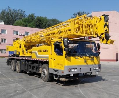 北京京城重工机械BCW5291JQZ25D型汽车起重机