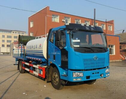 黄海牌8吨多功能抑尘车