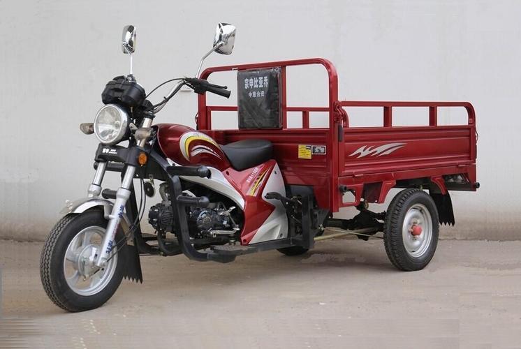 宗申·比亚乔正三轮摩托车