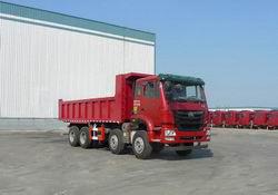 豪瀚 16吨  前四后八 239马力柴油自卸车图片