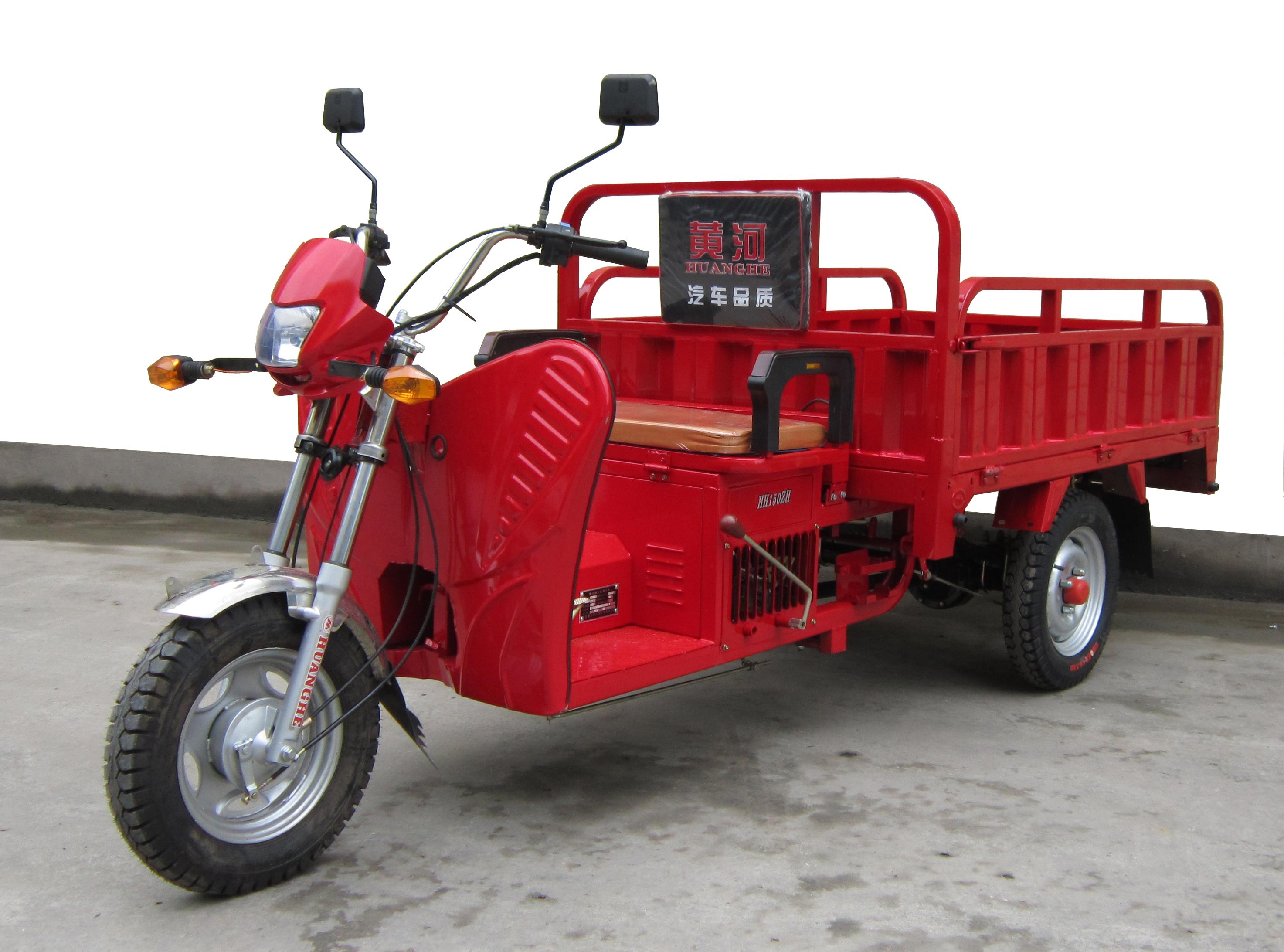 黄河牌hh150zh型正三轮摩托车