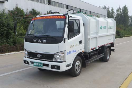 清洁式低速货车图片