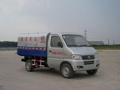 CLW5020ZLJ4型自卸式垃圾车