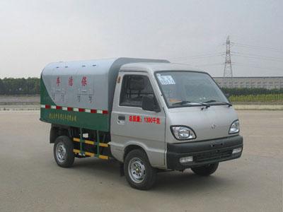 CLW5010ZLJ4型自卸式垃圾车