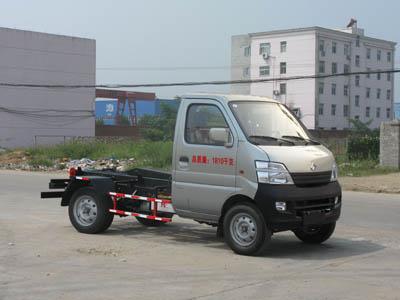CLW5020ZXX4車廂可卸式垃圾車