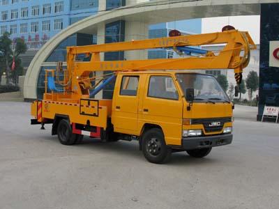 CLW5050JGKJ4型高空作业车