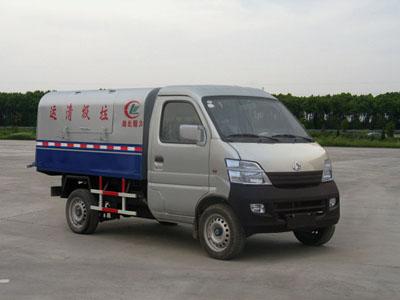 CLW5021ZLJ4型自卸式垃圾车