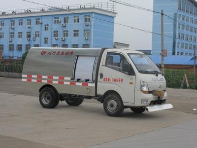 清洗車(CLW5040GQXB4型清洗車)