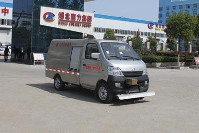 CLW5020GQXB4清洗車
