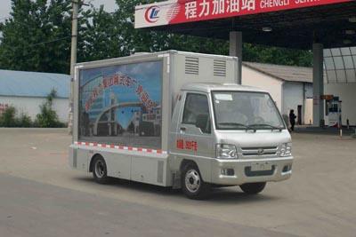 福田驭菱LED广告宣传车