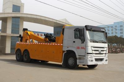 清障车(CLW5250TQZZ4型清障车)